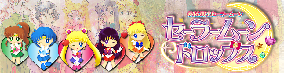 Serenitatis - Sailor Moon Video Games & Sprites